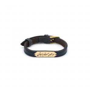 دستبند مرا عهدیست با چرم - الی گلد گالری